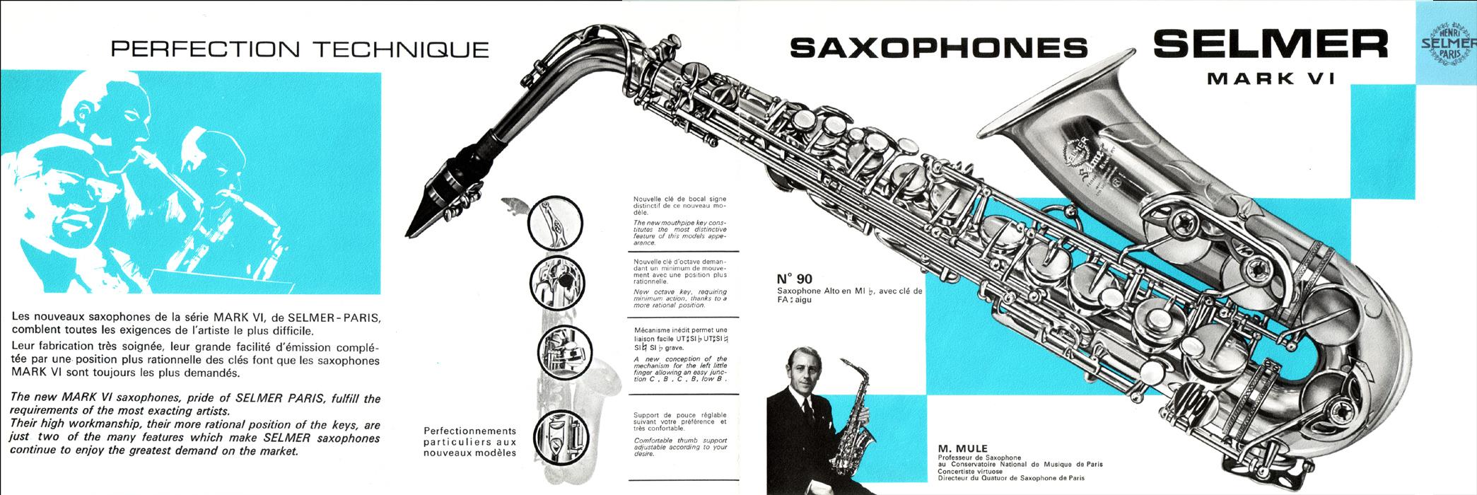 1967 A