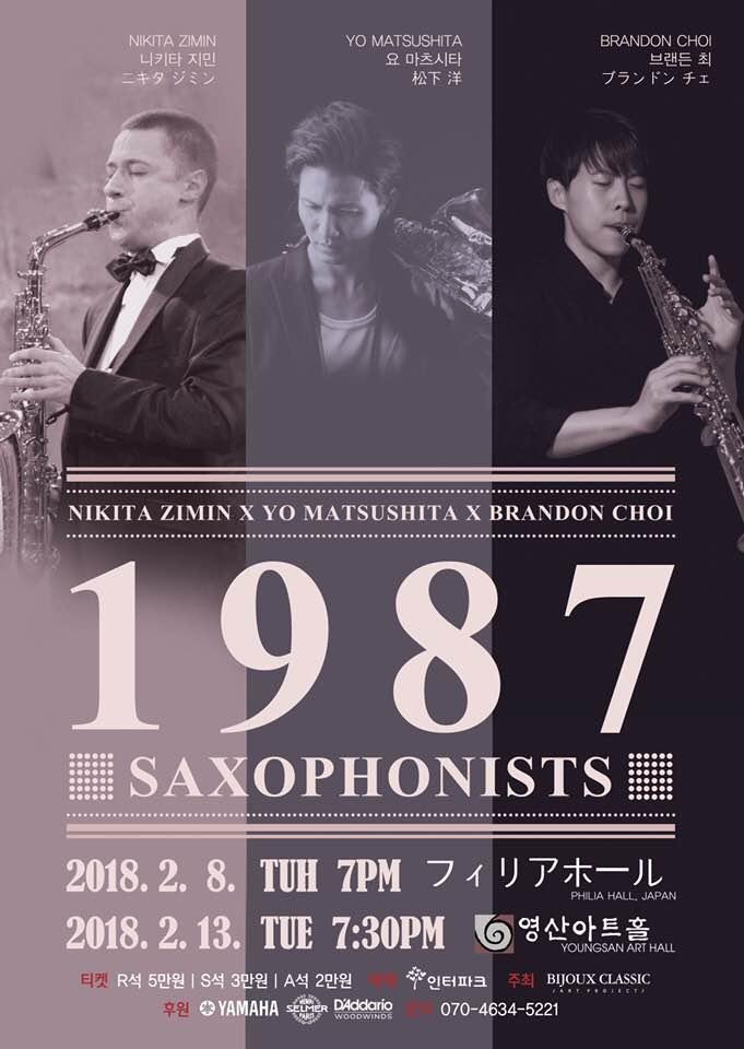 Adolphesax.com 1987 Saxophonist
