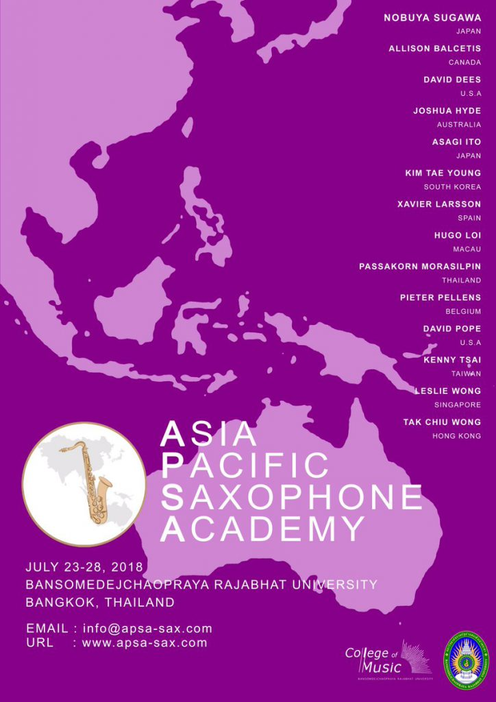 Adolphesax.com Asia PAcific Saxophone Academy 2018