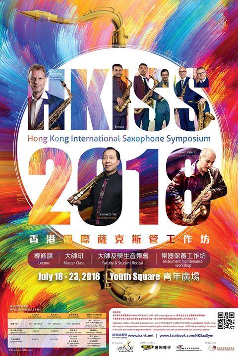 Adolphesax.com HOng Kong International SAxophone Symposium 2018