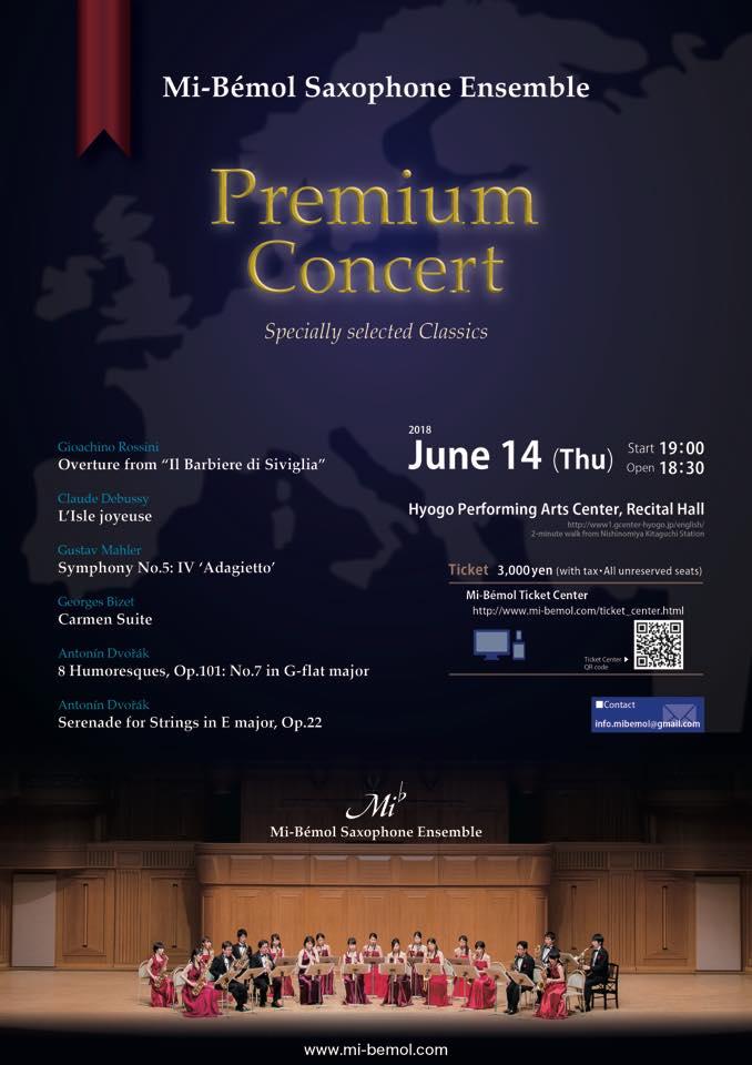 Adolphesax.com MiBemol Premium Concert 2018 1