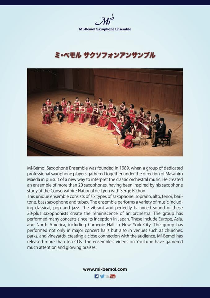 Adolphesax.com MiBemol Premium Concert 2018 2