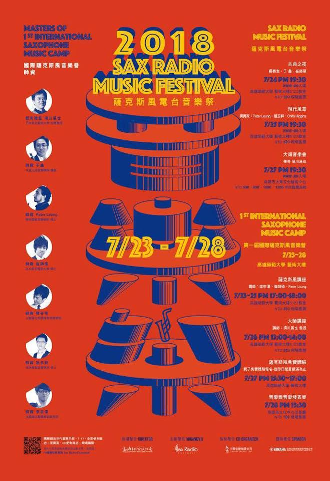 Adolphesax.com 2018 SAx Radio Music Festival 4