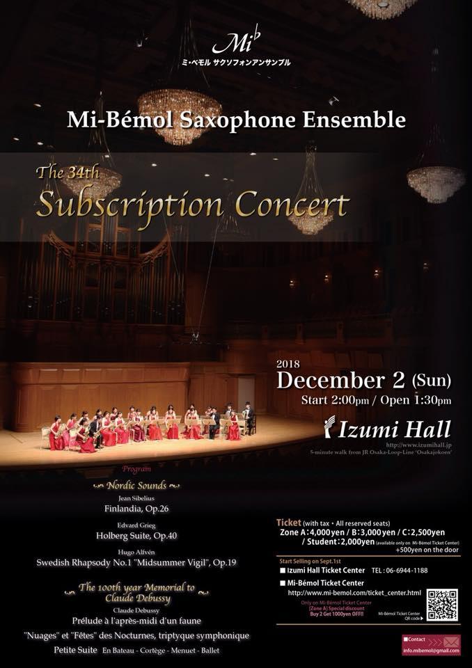 Adolphesax.com Mi Bemol 34th Subscription concert DEcember 2018