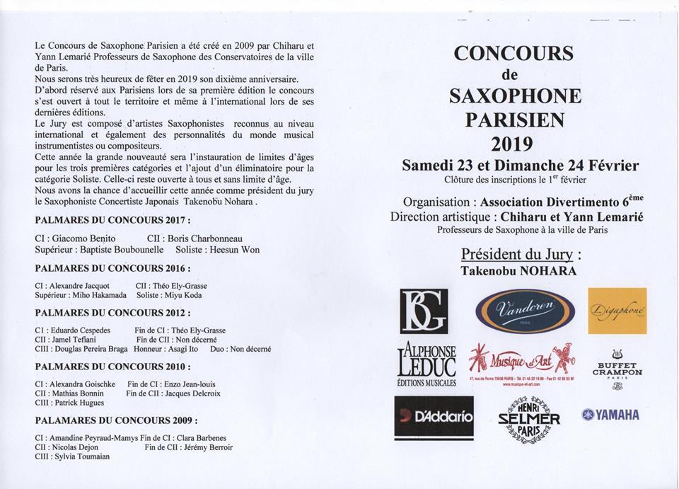 Adolphesax.com Concours de SAxophone PArisien Fevrier 2019