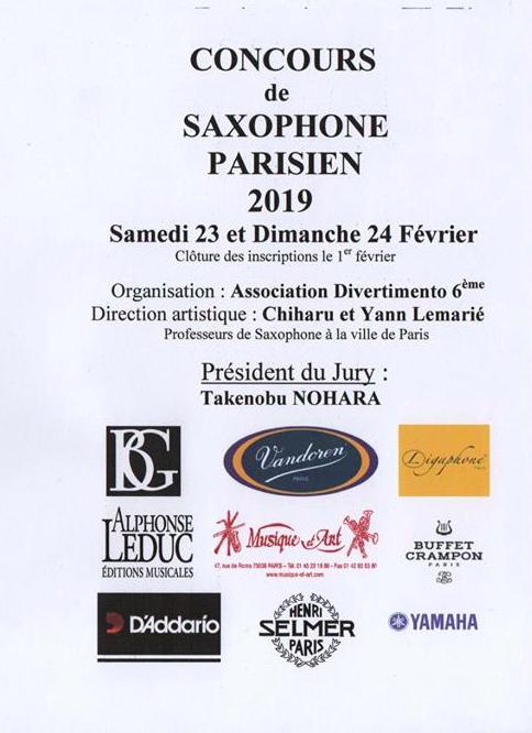 Adolphesax.com Concours de SAxophone PArisien Fevrier 2019 0