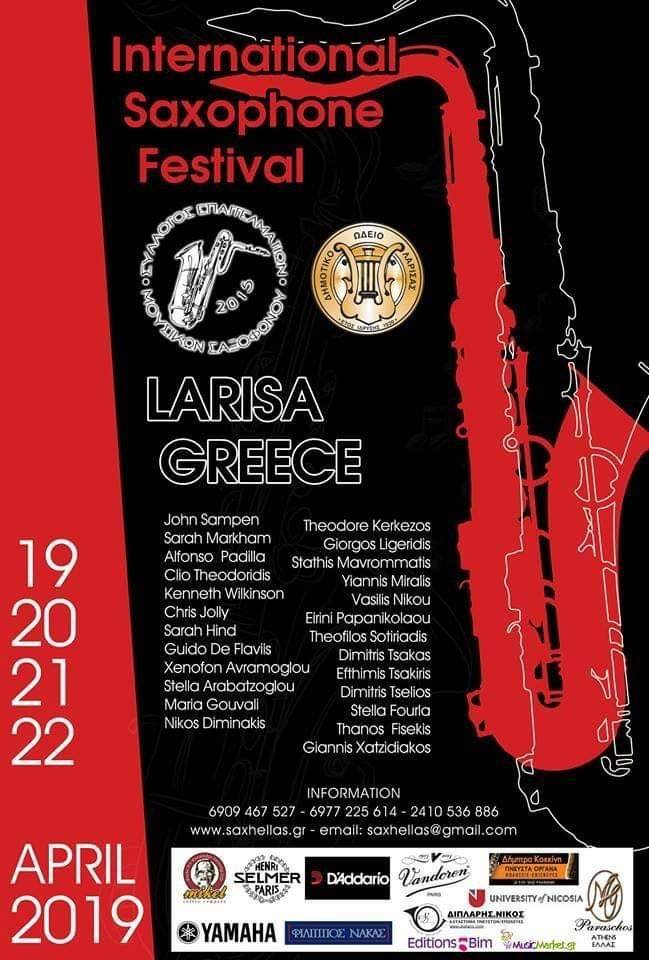 Adolphesax.com International Saxophone festival greece April 2019
