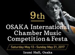 9th OSAKA INTERNATIONAL CHAMBER COMPETITION & FESTA 2017
